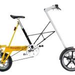 摺合單車購買指南 – 特別篇