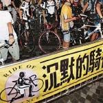 沉默的騎行 2013 悼念過去一年單車意外死傷者
