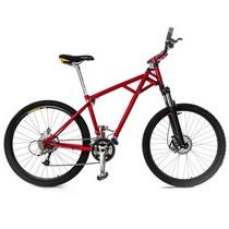 擺得入背囊的 Full Size 摺合山地單車:East Fold