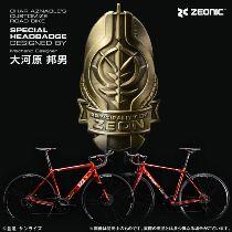 「馬沙專用」紅黑版Road Bike