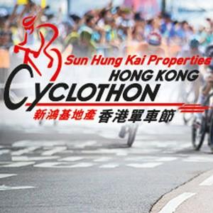 「香港單車節」的單車賽事取消