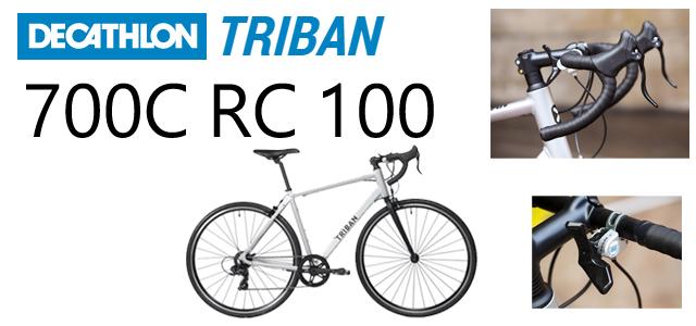 迪卡儂 (Decathlon) 入門單車 TRIBAN 700C RC100