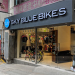 Sky Blue Bike Shop