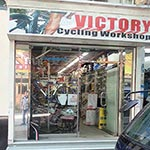 Victory Cycling Workshop